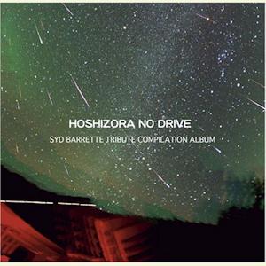 Hoshizora No Drive