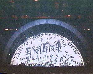 Publius Enigma, 1994