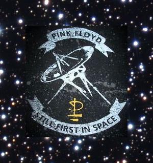 Pink Floyd patch